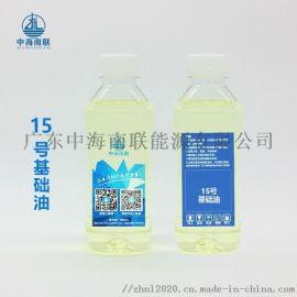 低粘度基础油 15号基础油生产导热油变压器油