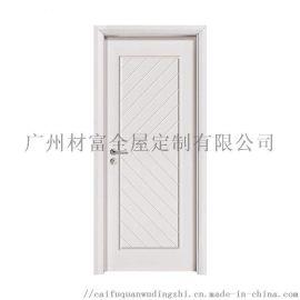 广州木门工厂室内家装烤漆门白色橡木门办公室工程门