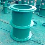 刚性防水套管直销生产厂家