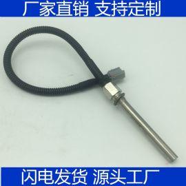 油水分离器恒温加装加热棒900FG/FH加热棒管线