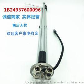 油箱浮子油量检测仪器1B24937600096