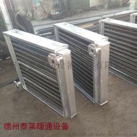 空气加热器SRL20×10鋼管散热器