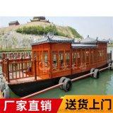 博山陶瓷琉璃艺术中心50人左右的电动旅游船定制