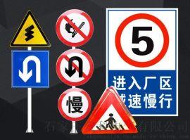 交通标志牌道路指示牌