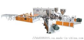 金纬PVC单层、多层隔热瓦楞板、琉璃瓦挤出生产线
