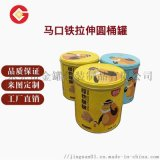 圓形餅幹鐵罐金屬馬口鐵 咖啡儲物罐 禮品馬口鐵盒
