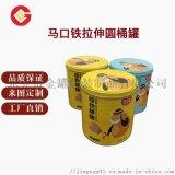 圓形饼干铁罐金属馬口鐵 咖啡储物罐 礼品馬口鐵盒