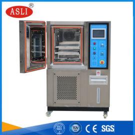 石墨烯快速温变箱 上海快速温变高低温试验箱厂家