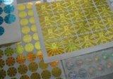 耐高温标签,易碎防伪标签,热敏纸标签