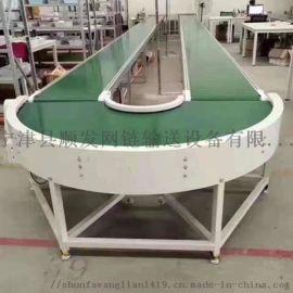 塑料模块转弯网带输送机
