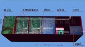 陕西工业污水处理设备选泰源防治污水循环水资源