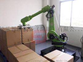 自动码垛工业机器人SL120-2400-PL