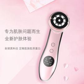 彩光嫩肤仪家用RF射频美容仪负离子导入仪瘦脸可定制