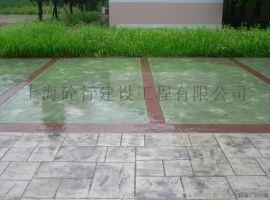 贵州艺术压模地坪施工流程