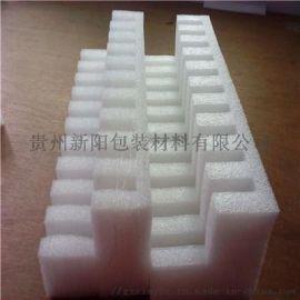 贵州珍珠棉EPE新阳包装制袋厂