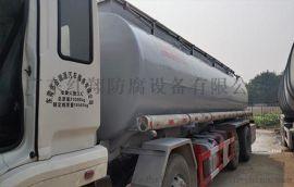 汽车运输罐,钢衬塑汽车运输罐,化工液体运输罐,