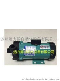 专业供应MD-30RZM-220N易威奇磁力泵