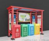 使用垃圾分類亭給生活帶來的好處