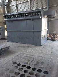 燃煤锅炉布袋除尘器 生物质锅炉除尘器