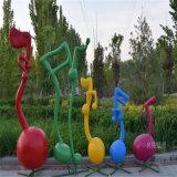 戶外景觀小品音樂主題雕塑 玻璃鋼五線譜音符號雕塑
