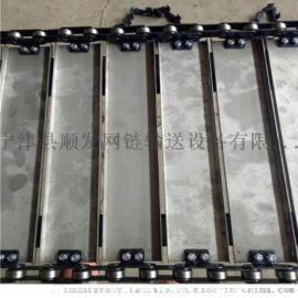 金属链板输送机链板