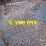 石籠網,景觀石籠網、園林石籠網、成都格賓石籠網