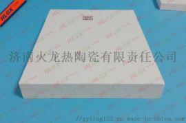 山东 厂家直销 火龙陶瓷纤维板