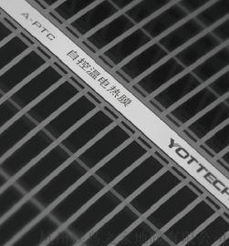 浙江电热膜品牌,变频PTC系统