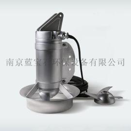 不锈钢潜水搅拌机 QJB潜水搅拌机