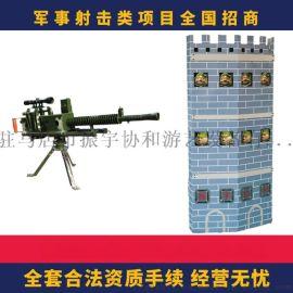 县城公园游乐园新儿童气炮枪玩具打靶射击乐园