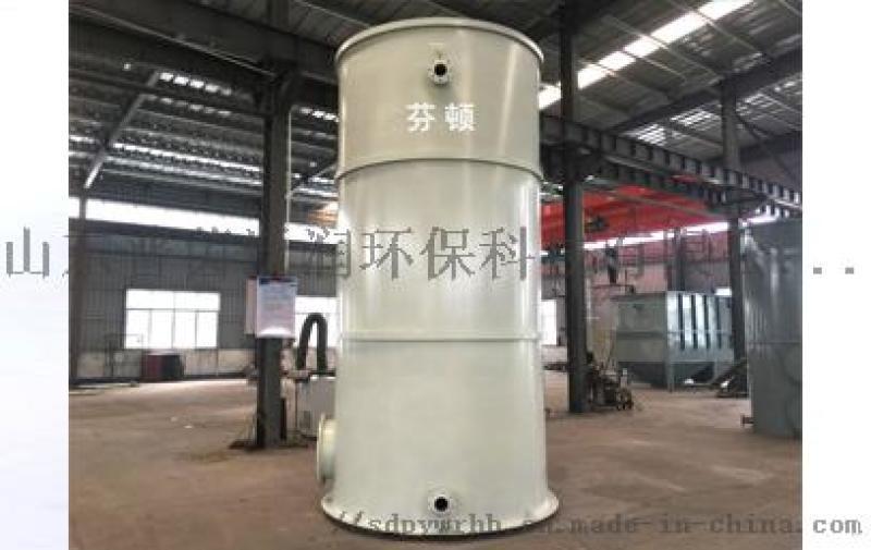 芬顿氧化降解废水COD的反应装置