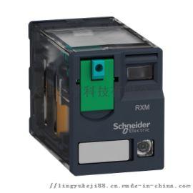 RXM2AB2BD小型继电器