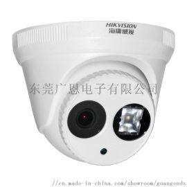 海康威视家用监控网络摄像头DS-2CD3325-I