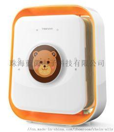 材质:ABS颜色:白色桌面智能净化器 功能:净化空气,无叶风扇,助眠夜灯,智能问答,音频点播桌面净化器