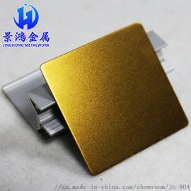 201彩色不锈钢板材料 喷砂黄铜金不锈钢板