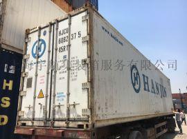 上海二手冷藏集装箱,旧冷冻集装箱租售