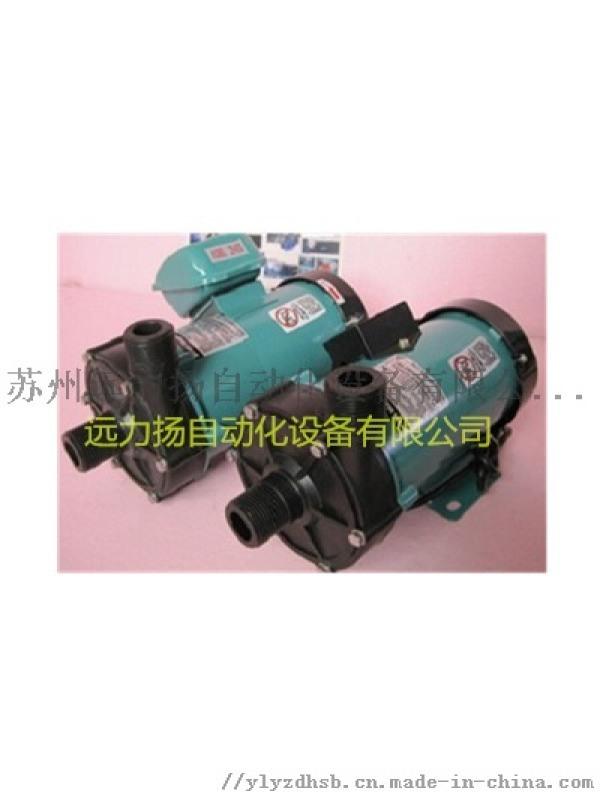 易威奇磁力泵MX-F402RV5-3质保一年