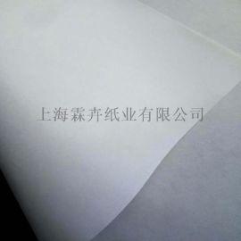 40克食品级白牛皮纸 蛋糕纸托用纸 防油纸