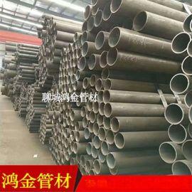 16Mn无缝钢管 Q345B合金钢管现货