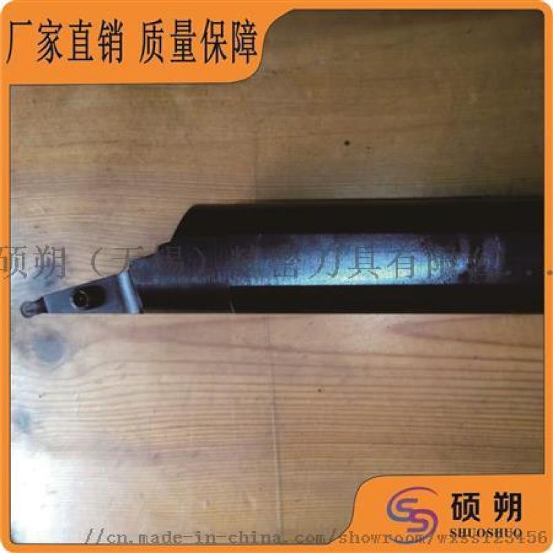 專業非標定製復合成型車刀刀具廠