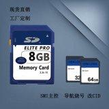 中性SD卡大卡,厂家定制SD卡,SMI主控SD卡