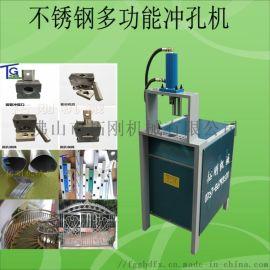 圆形打孔器模具钢板冲孔机液压电动打孔机槽钢开孔器