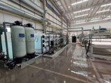 徐州水駐極設備 熔噴布用超純水 水處理設備廠家