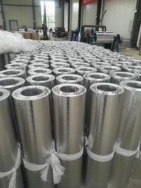 1060保温铝卷 铝皮 厂家直销 性价比高