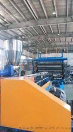厂家供应EVA发泡母粒造粒机