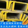 安徽不鏽鋼槽鋼生產廠家,供應304不鏽鋼槽鋼現貨