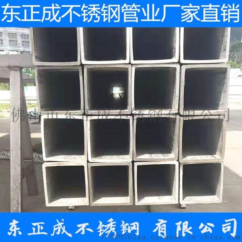 惠州201不鏽鋼方管,光面不鏽鋼方管