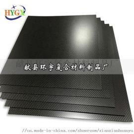 彩色碳纤维板/片 3K碳纤维片材