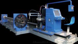 品质保障型-自动切割机设备-管材相贯线切割机
