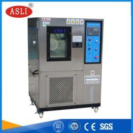 艾思荔微电脑恒温恒湿试验机供应商